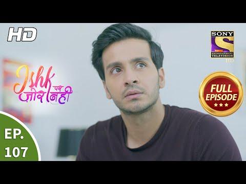 Ishk Par Zor Nahi - Ep 107 - Full Episode - 10th  Aug, 2021