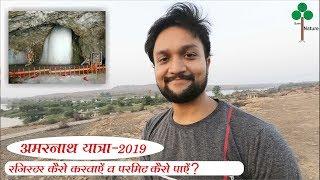Amarnath Yatra 2019 registration procedure  Amarnath Yatra guide