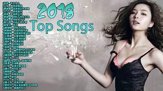 nhạc trung quốc hay nhất 2018 ( Chúng Ta Không Giống Nhau)