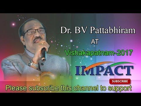 Dream Big | BV Pattabhiram | TELUGU IMPACT Vizag 2017