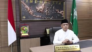 Ketum PP Muhammadiyah: Selamat Harlah Ke-94 NU