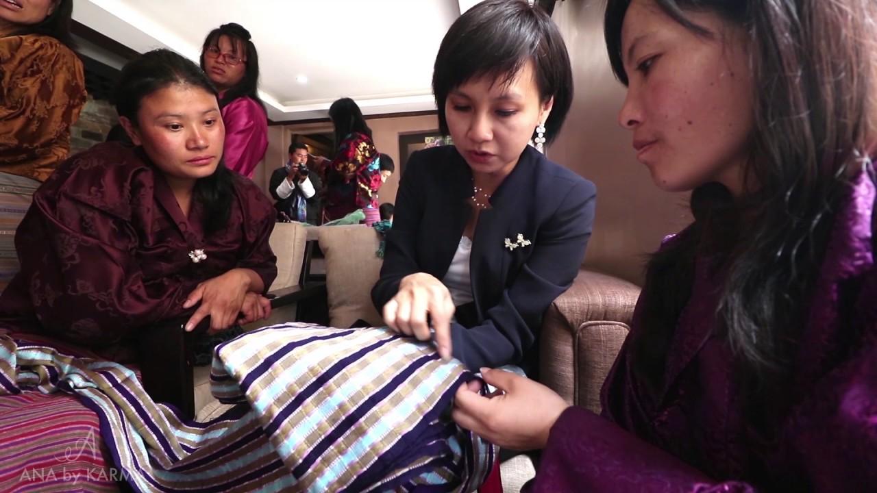ANA by Karma Bhutan