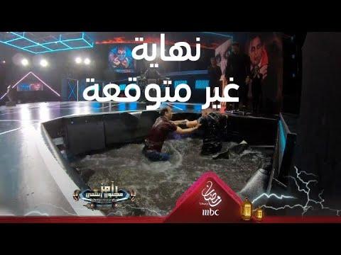 """سيد عبد الحفيظ يتقبل مقلب """"رامز مجنون رسمي"""" بروح رياضية ولكن..."""
