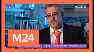 Арест информатора WADA Григория Родченкова