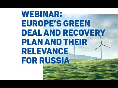 "Webinar ""Europe's Green Deal and Recovery Plan and their Relevance for Russia"""