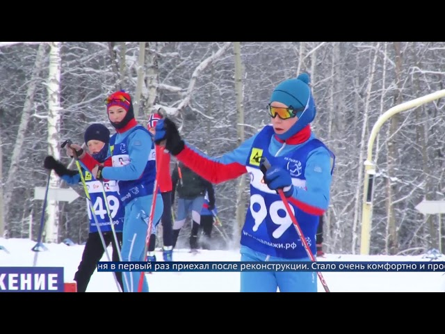 Лыжный комплекс принял первые крупные соревнования после реконструкции