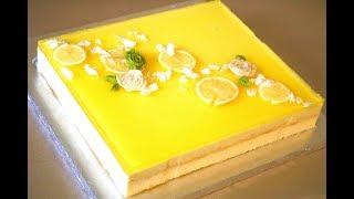 حلوة طبقات بنكهة الحامض العبار بالكأس  Gâteau A La Crème