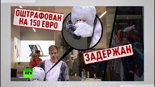 Закон по запрету паранджи в действии: в Австрии оштрафовали человека в костюме акулы