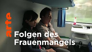 China: Männer in Not   ARTE Reportage