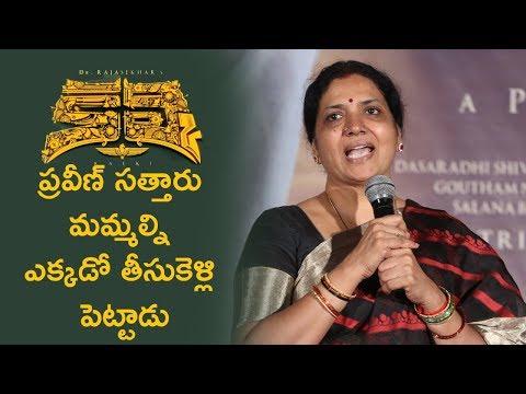 jeevitha-rajasekhar-at-kalki-trailer-launch-event