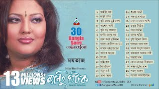 Nantu Ghotok - Momtaz Hit Songs - Full Audio Album