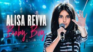 ALISA REVVA - Baby Boy. Премьера песни 2019