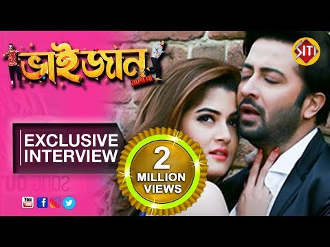 Bhaijaan Elo Re | Exclusive Interview | Srabanti Chatterjee | Shakib Khan New Movie 2018