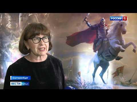 Итоговый выпуск «Вести-Урал» от 10 июня