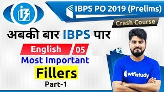 3:00 PM - IBPS PO 2019 (Pre) | English by Vishal Sir | Most Important Fillers (Part-1)
