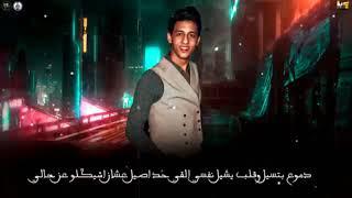 تحميل اغاني مهرجان بعان سنين احمد عبده بيدو النجم توزيع زيزو المايسترو 2020 MP3