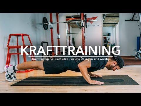 KRAFTTRAINING für Triathlon - Top 3 Übungen Schwimmen, Radfahren & Laufen (2019)