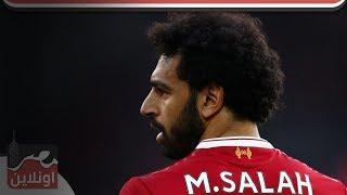 شاهد مهارات محمد صلاح مع نادي ليفربول وجنون المعلقين