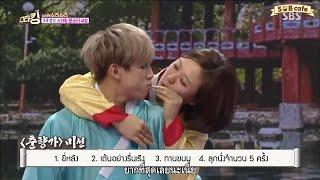 160216 [Thai Sub] Star King : BamBam CUT