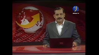 Krishnadas P Menon | 11-10-18 | JEEVAN NEWS NIGHT EDITION