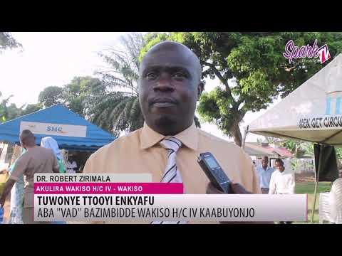 Abazira bazimbidde eddwaliro ly'e Wakiso Kabuyonjo