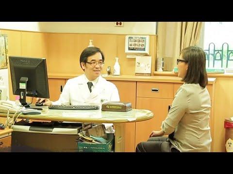 Diagnosis of an Illness