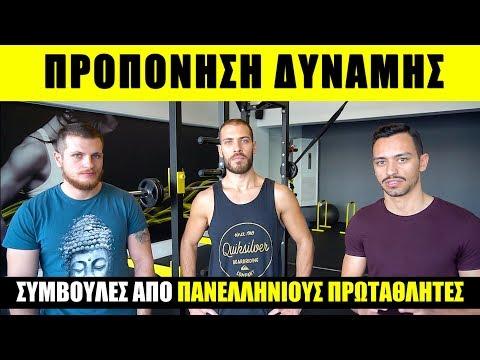 Προστάτη μασάζ Naberezhnye Chelny
