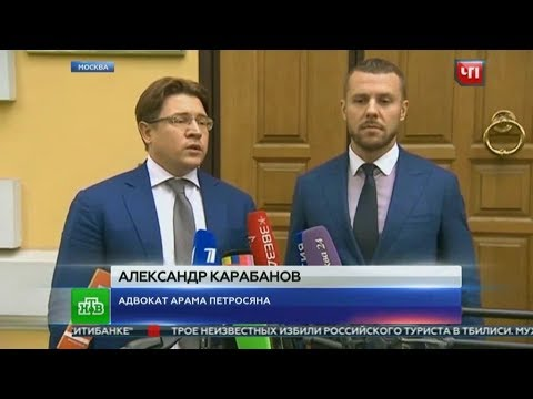 Адвокат в Москве Картинка 5