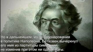 Венские классики.