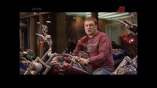Байки от байкеров / Часть  29 / Harley Owners Group