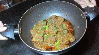 Mutton Karahi - Peshawari Mutton Karahi - Karahi Gosht Recipe