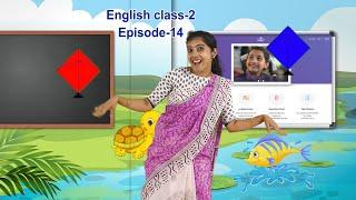 Standard 2 | English | Class – 14