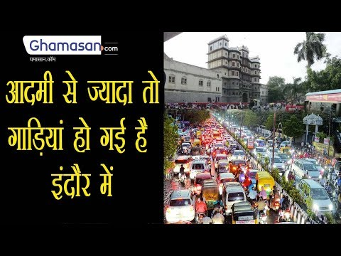 Heavy Traffic in Indore city | Traffic Issue in Indore