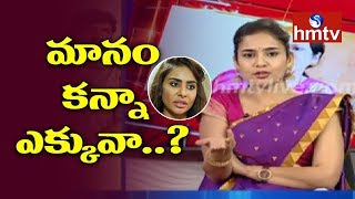 Actress Radha Bangaru Comments On Sri Reddy Issue & Casting Couch