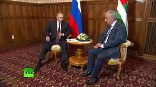 Путин: Россия гарантирует безопасность и независимость Абхазии