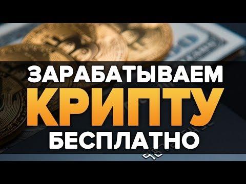 Кто заработал миллион на биткоинах