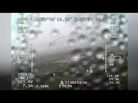 pitlab--skywalker-flight-under-water-010118