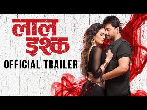 Download Laal Ishq | Official Trailer | Swapnil Joshi | Sanjay Leela Bhansali | Anjana | Marathi Movie HD Video