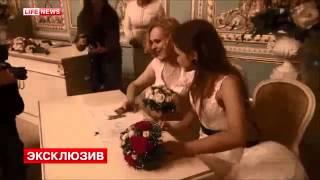 ЗАГС РФ зарегистрировал нетрадиционный союз 09 11 Санкт Петербург
