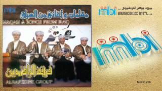 تحميل اغاني فرقة الرافدين - موسيقى مقام الجنبات - اغنية جنجل عليه - اغنية جواد جواد MP3