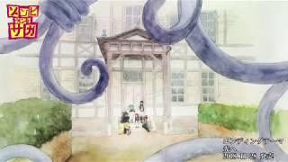 TVアニメ「ゾンビランドサガ」EDテーマ『光へ』