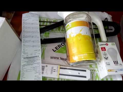 Покупки для дома в Леруа Мерлен Leroy Merlin