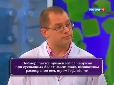 Рак предстательной железы излечивается