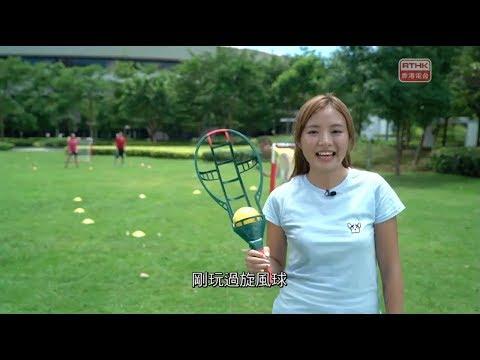 Master Edutainment - 旋風球介紹