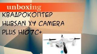 Квадрокоптер Hubsan X4 Camera Plus H107C+ з GearBest