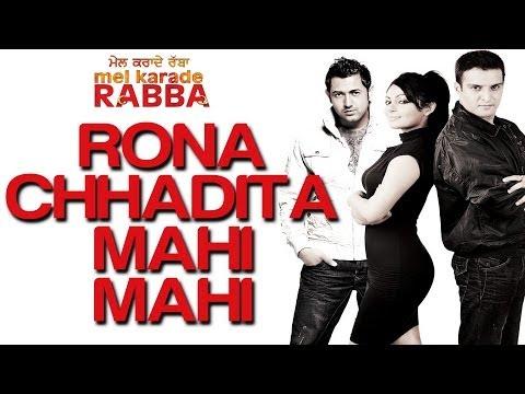 Aaja Mahiya Song Download (320kbps) Alka Yagnik