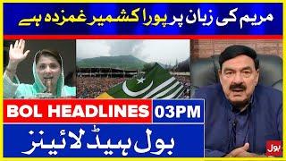 Whole of Kashmir is saddened by Maryam Nawaz Words | BOL News Headlines | 3:00 PM | 24 July 2021
