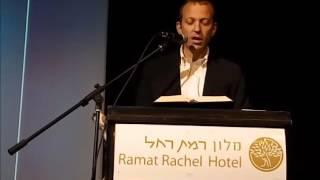 Hebrew Prayer for President-Elect Donald Trump