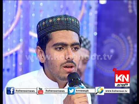Main Band-e-Asi| Kohenoor News Pakistan