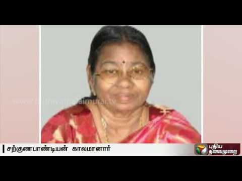 DMK-Deputy-General-Secretary-Sarguna-Pandian-pass-away-in-chennai